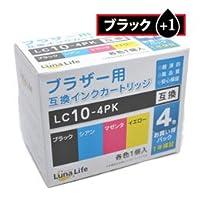 【まとめ 5セット】 ワールドビジネスサプライ Luna Life ブラザー用 互換インクカートリッジ LC10-4PK ブラック1本おまけ付き 5本パック LN BR10/4P BK+1