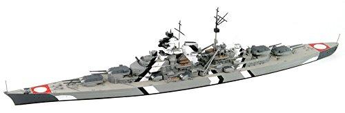 ピットロード W192 1/700 ドイツ海軍 戦艦 ビスマルク