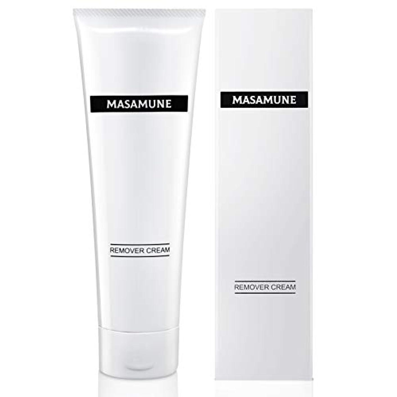 勇気きれいに一緒メンズ 除毛クリーム 薬用 リムーバークリーム Vライン ボディ用 200g 医薬部外品 MASAMUNE