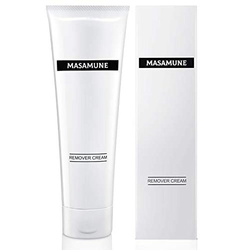 窒素馬力ゼロメンズ 除毛クリーム 薬用 リムーバークリーム Vライン ボディ用 200g 医薬部外品 MASAMUNE