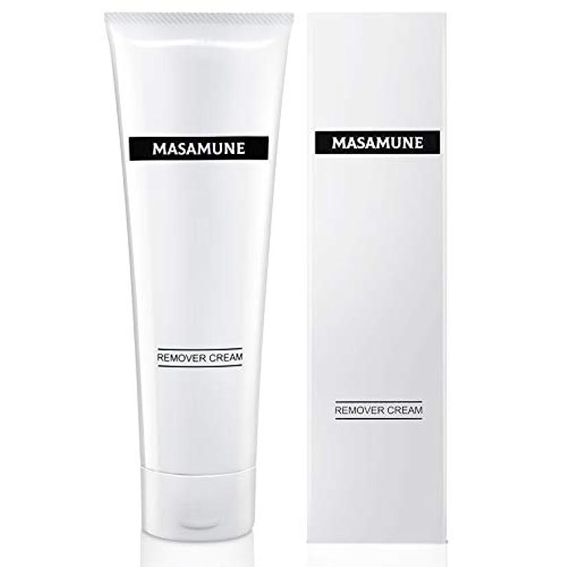 やりすぎペナルティ学習メンズ 除毛クリーム 薬用 リムーバークリーム Vライン ボディ用 200g 医薬部外品 MASAMUNE