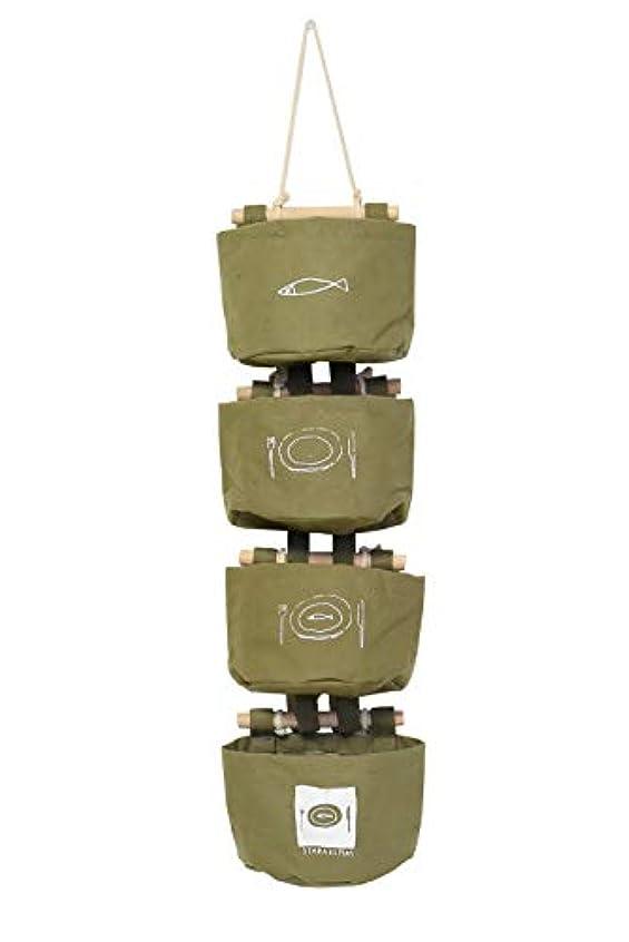 リーコミュニケーションカルシウムウォールポケット おしゃれ 北欧 壁掛け小物入れ4個セット (綿ポリカーキ)