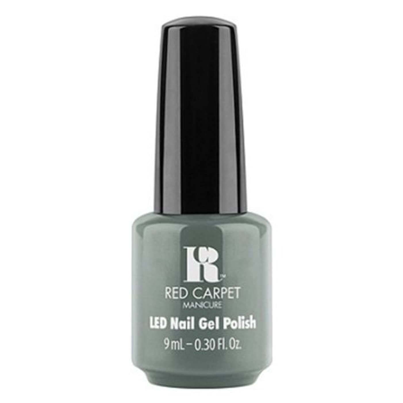 Red Carpet Manicure - LED Nail Gel Polish - No Photos - 0.3oz / 9ml
