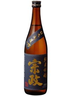 第33位:宗政酒造『純米吟醸酒-15』
