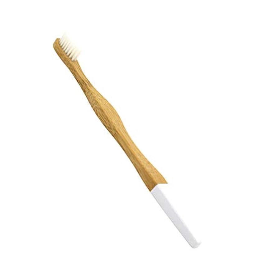 ナラーバー予約溶けたHealifty 竹の歯ブラシ生分解性の柔らかい歯ブラシ柔らかいブラシクラフトペーパーバッグ包装大人1個(白)