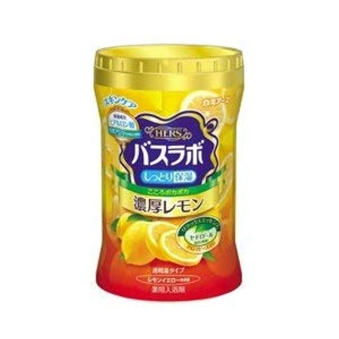 パケット話す受け取るバスラボボトル濃厚レモン640g