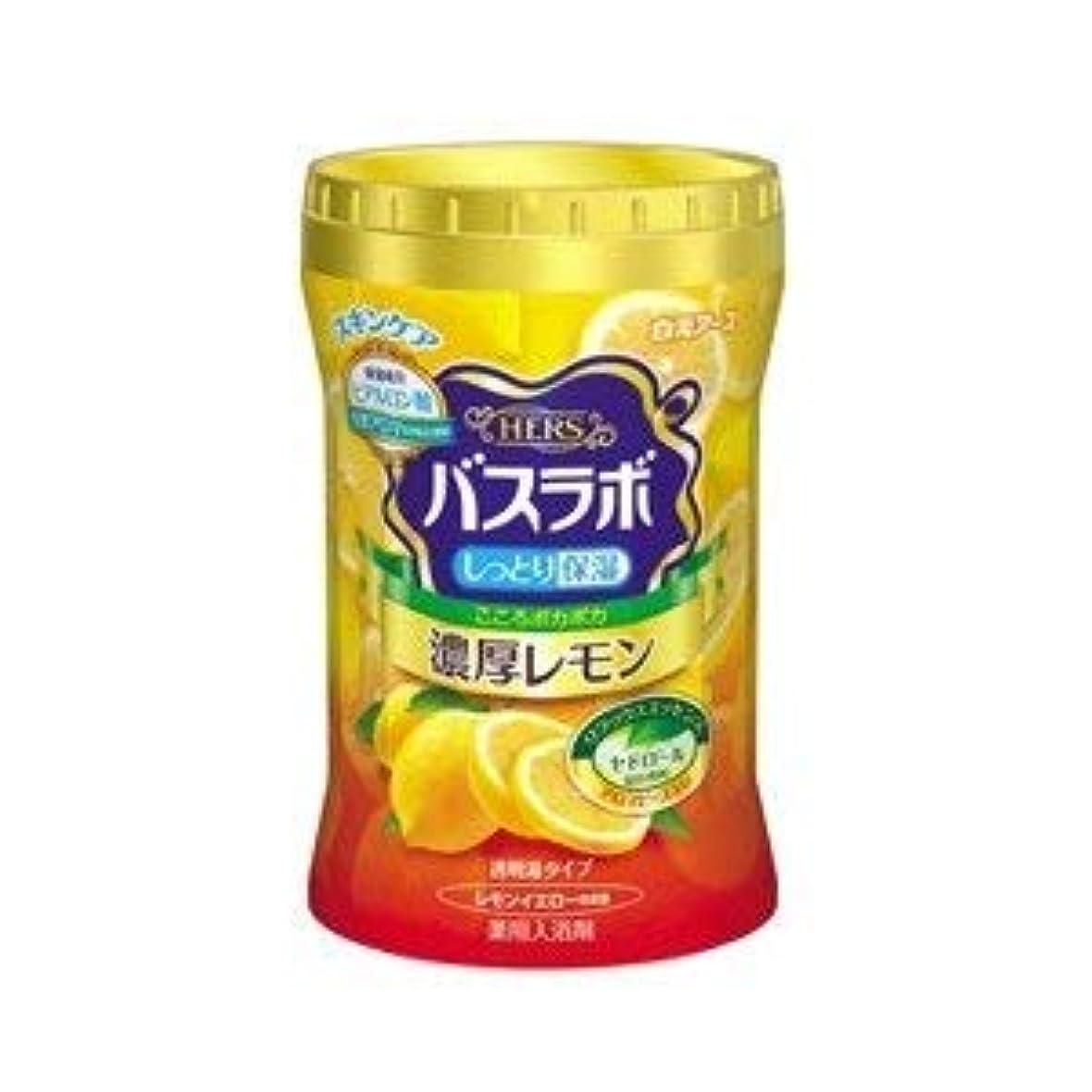 台風意志自宅でバスラボボトル濃厚レモン640g