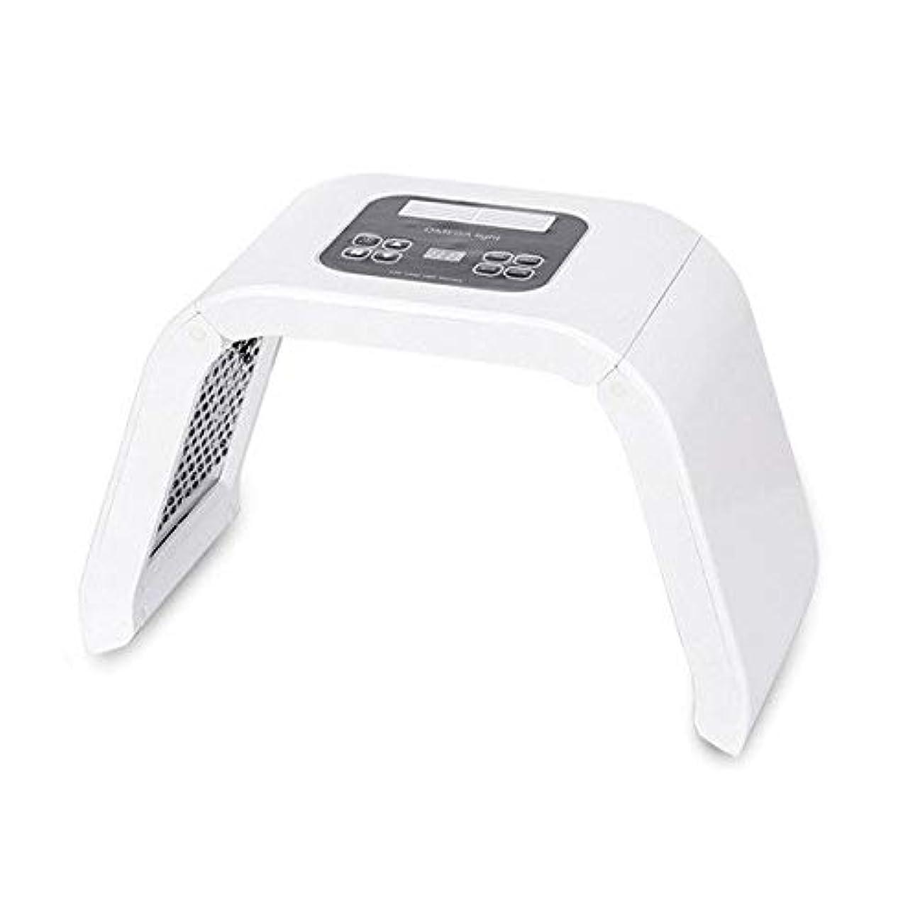 囲いベイビー番号LED美顔器 シワ 業務用 家庭用 7色 10パターン たるみ ほうれい線 美肌 ニキビ対策 コラーゲン生成 美白 エイジングケア