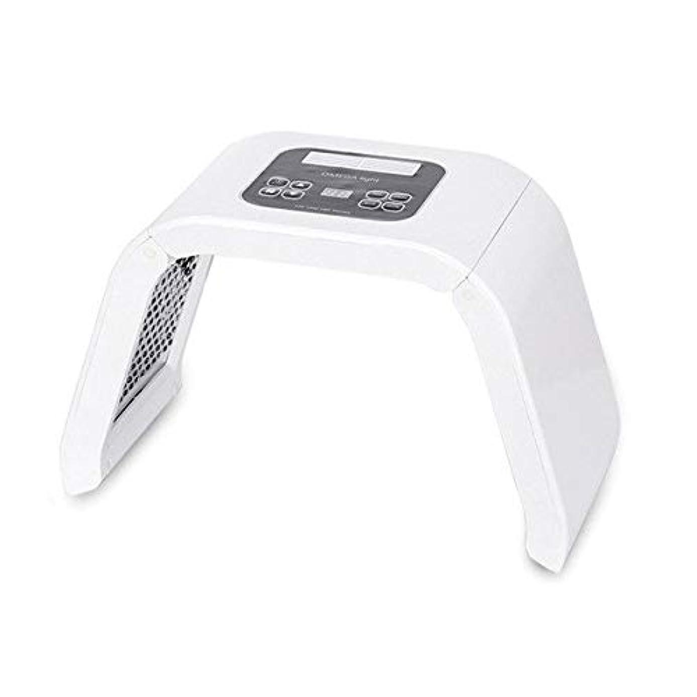 革新比率厳LED美顔器 シワ 業務用 家庭用 7色 10パターン たるみ ほうれい線 美肌 ニキビ対策 コラーゲン生成 美白 エイジングケア