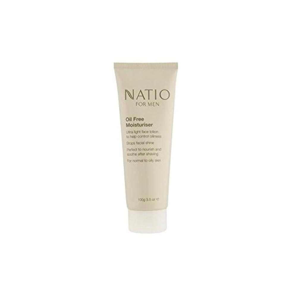 説明的最高情熱Natio For Men Oil Free Moisturiser (100G) - 男性のオイルフリーモイスチャライザー(100グラム)のための [並行輸入品]