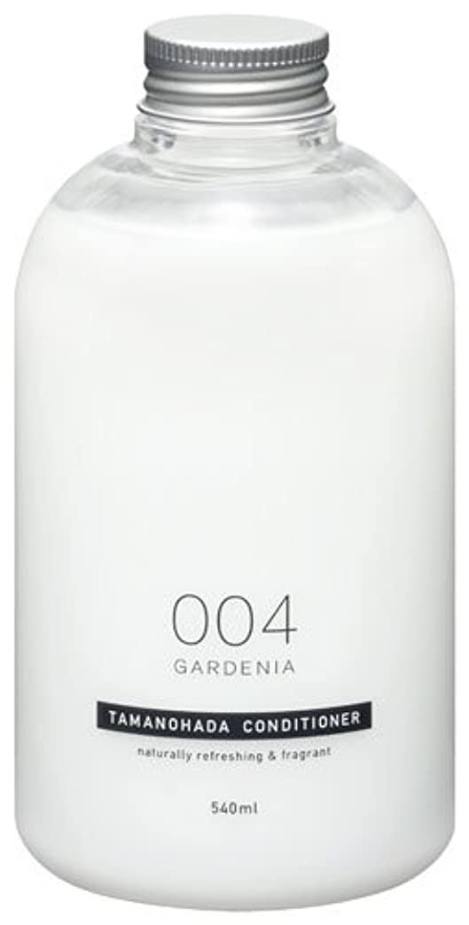 深く賞両方タマノハダ コンディショナー 004 ガーデニア 540ml