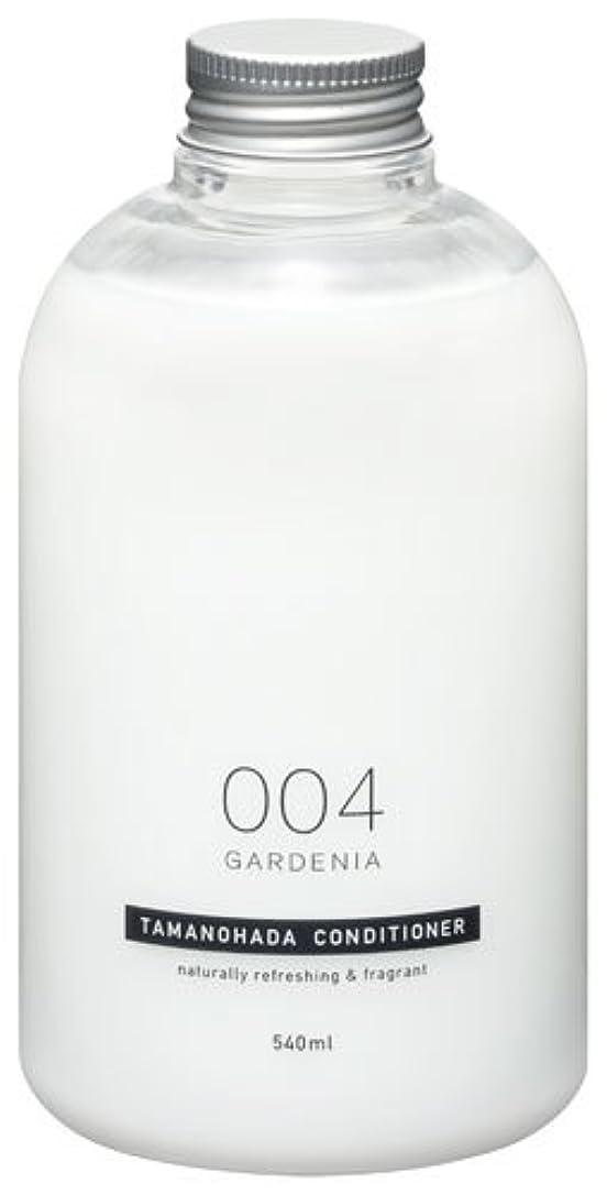 集団費用厚いタマノハダ コンディショナー 004 ガーデニア 540ml