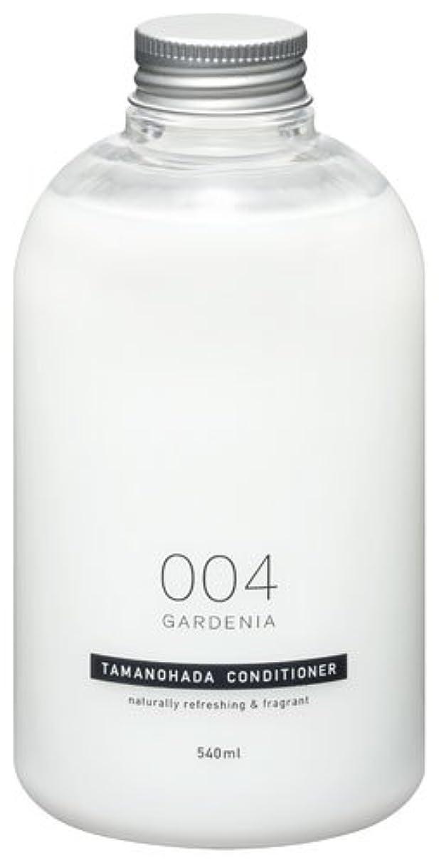ずるいピットセメントタマノハダ コンディショナー 004 ガーデニア 540ml