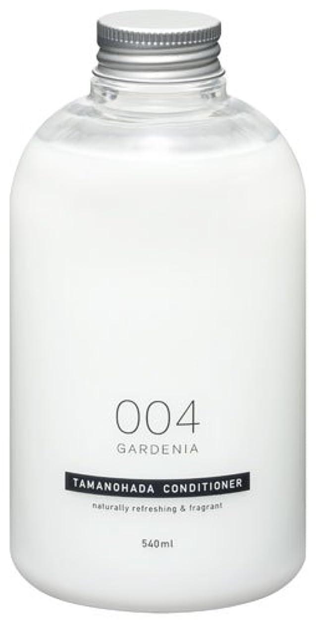 タマノハダ コンディショナー 004 ガーデニア 540ml