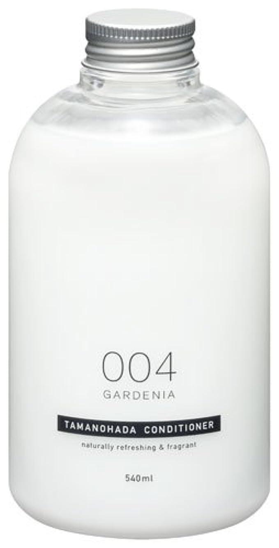 風景表向きタマノハダ コンディショナー 004 ガーデニア 540ml