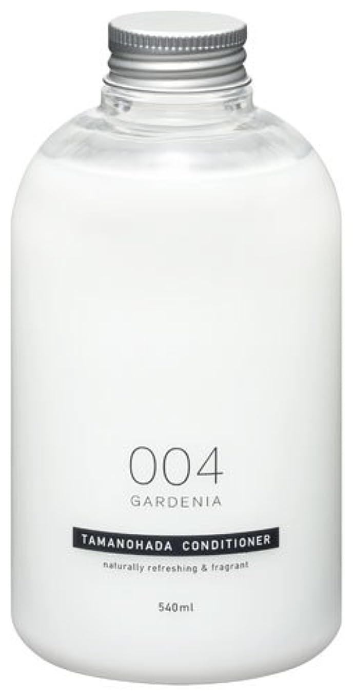簡単なアラブサラボ飲み込むタマノハダ コンディショナー 004 ガーデニア 540ml
