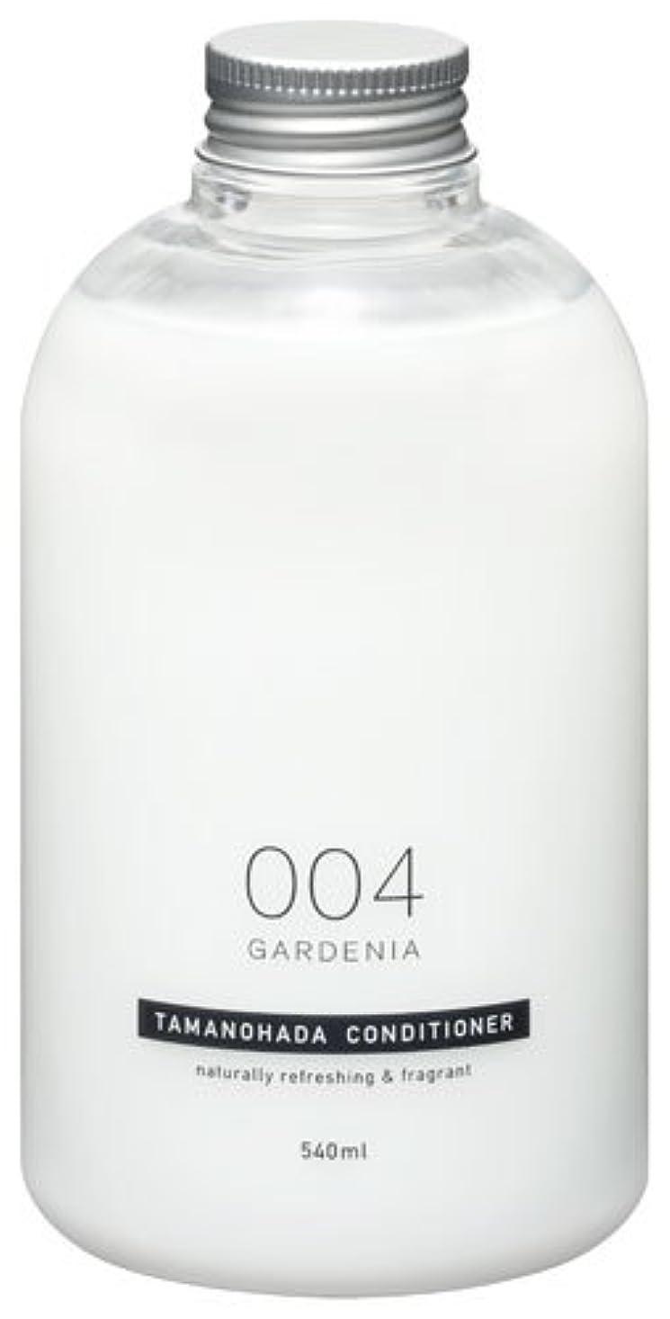 免疫開発するレザータマノハダ コンディショナー 004 ガーデニア 540ml