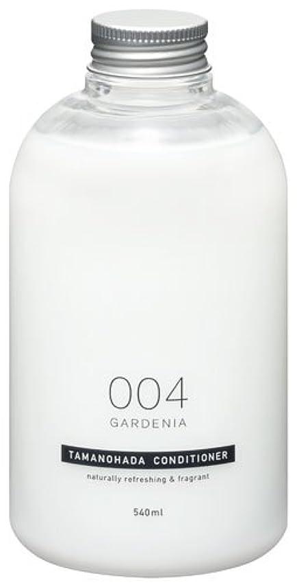 ハッチバスルームホイストタマノハダ コンディショナー 004 ガーデニア 540ml