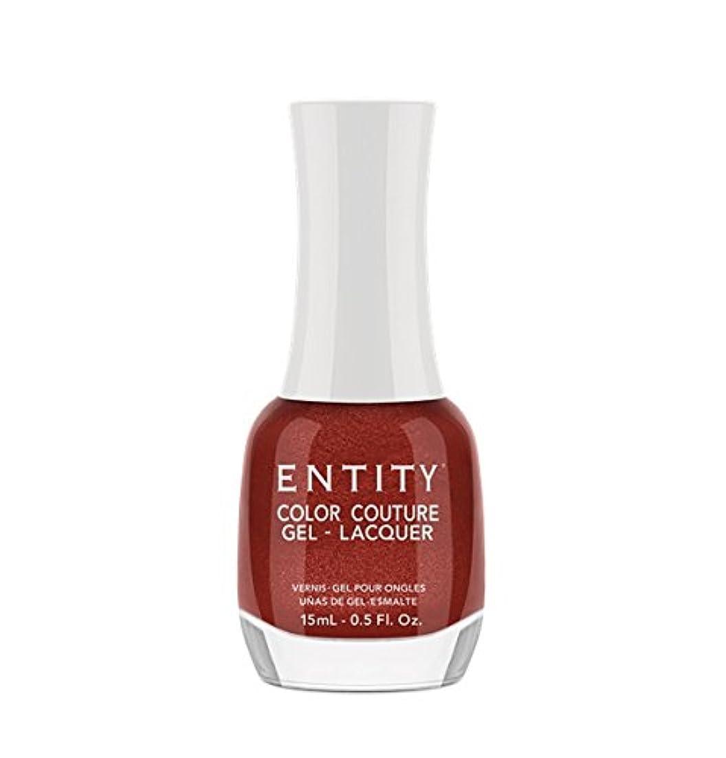 干し草はずあたりEntity Color Couture Gel-Lacquer - All Made Up - 15 ml/0.5 oz
