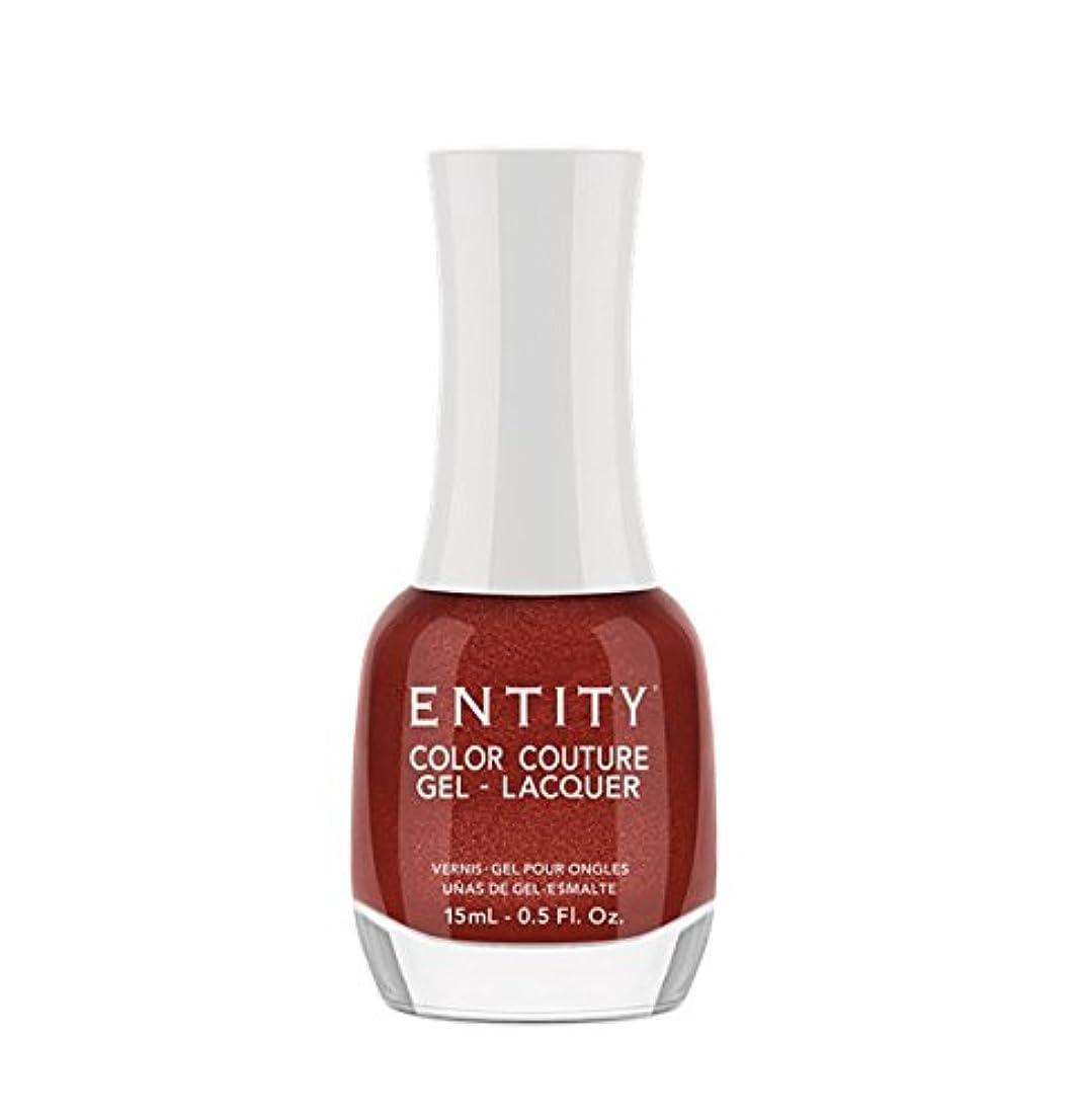 配管工旅行満員Entity Color Couture Gel-Lacquer - All Made Up - 15 ml/0.5 oz