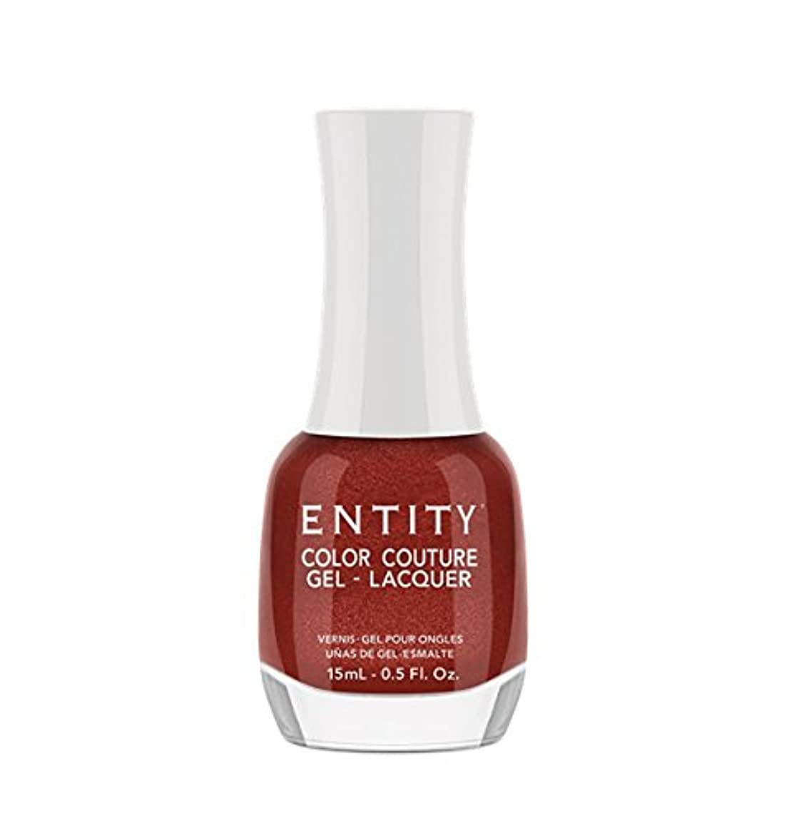 保証拡声器遠足Entity Color Couture Gel-Lacquer - All Made Up - 15 ml/0.5 oz
