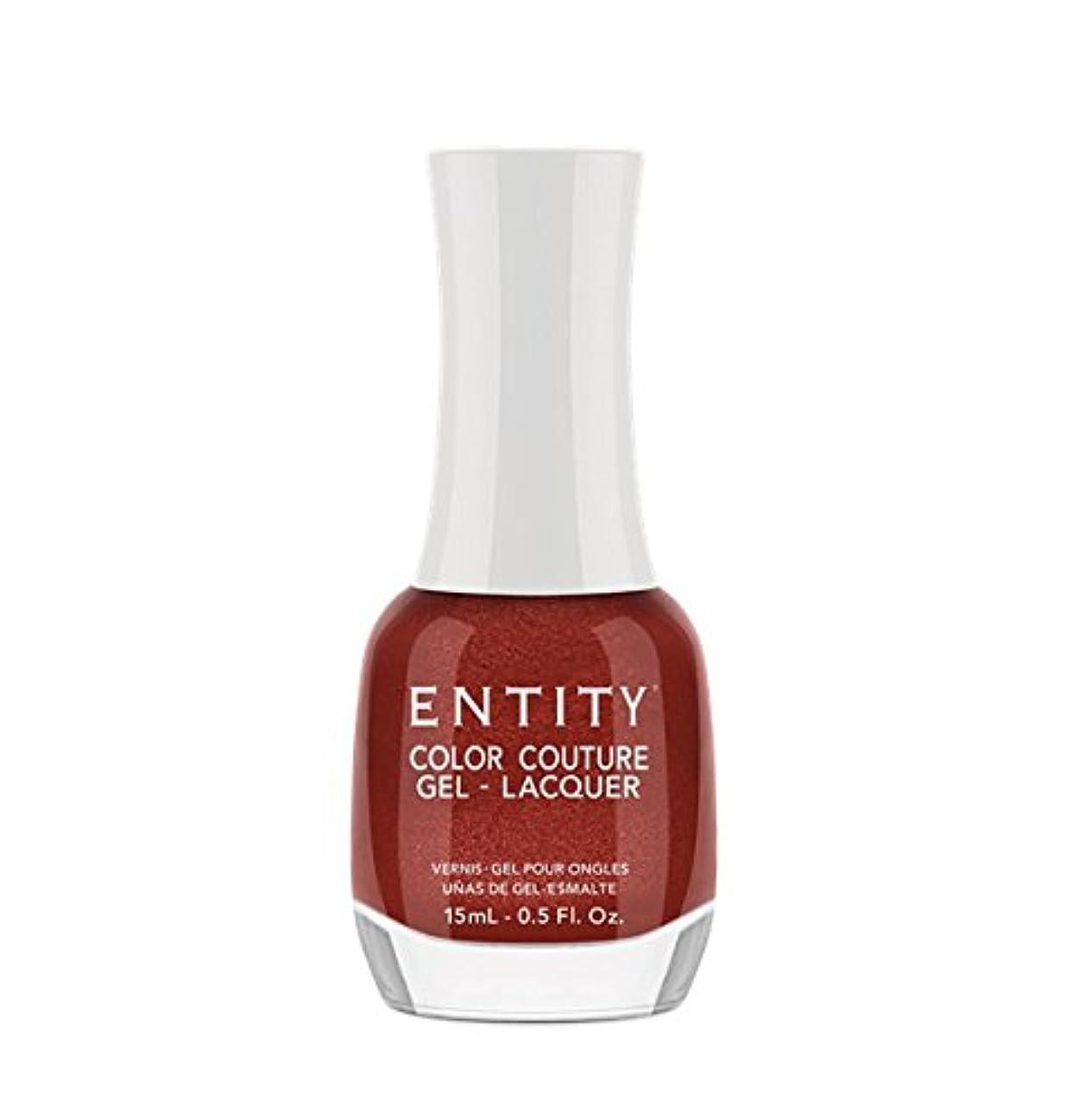 害虫受け入れる世紀Entity Color Couture Gel-Lacquer - All Made Up - 15 ml/0.5 oz