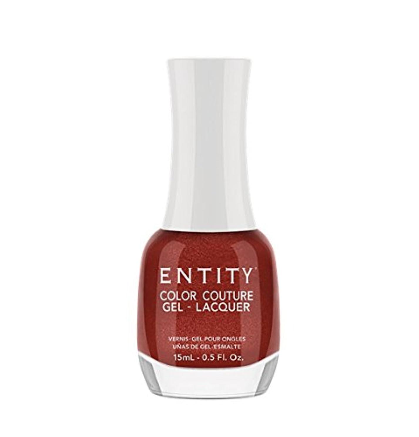マリナー無関心語Entity Color Couture Gel-Lacquer - All Made Up - 15 ml/0.5 oz
