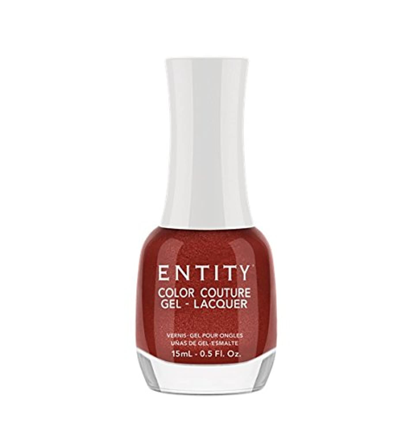 Entity Color Couture Gel-Lacquer - All Made Up - 15 ml/0.5 oz