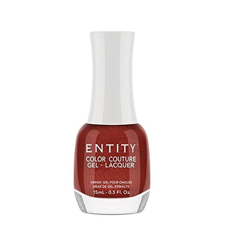 宇宙飛行士マーチャンダイジング証明書Entity Color Couture Gel-Lacquer - All Made Up - 15 ml/0.5 oz
