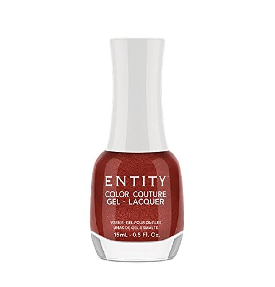 上陸優しい貴重なEntity Color Couture Gel-Lacquer - All Made Up - 15 ml/0.5 oz