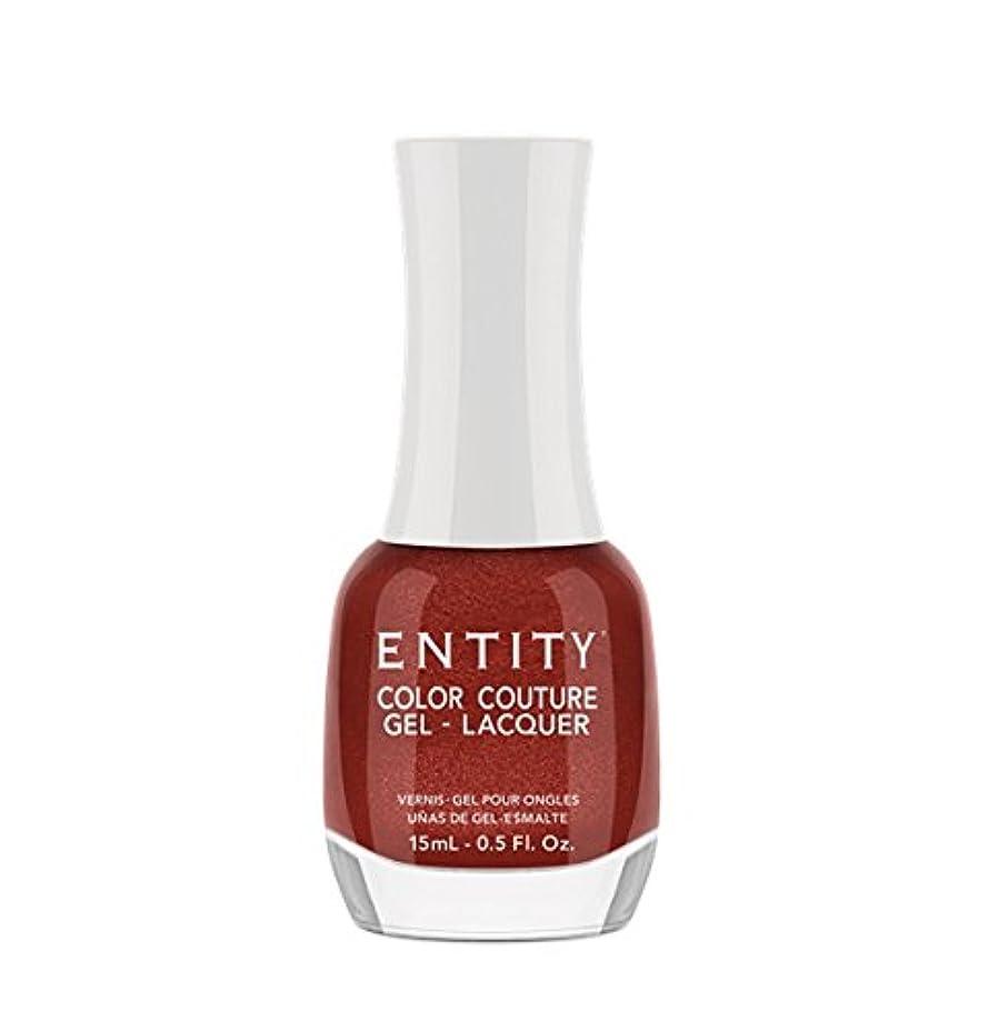 鷲乱気流教えEntity Color Couture Gel-Lacquer - All Made Up - 15 ml/0.5 oz