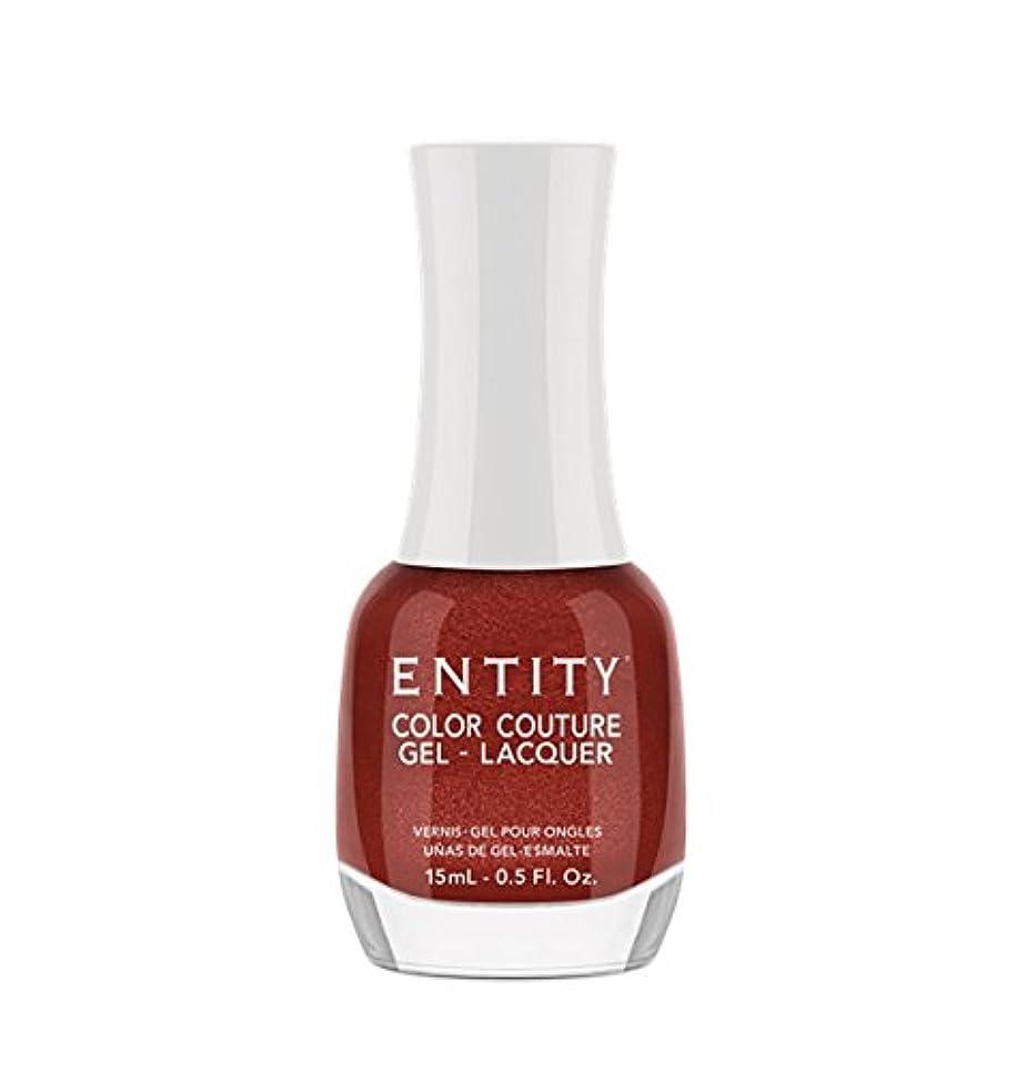 高度なハリウッド才能Entity Color Couture Gel-Lacquer - All Made Up - 15 ml/0.5 oz