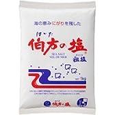 伯方の塩 1KG×20袋