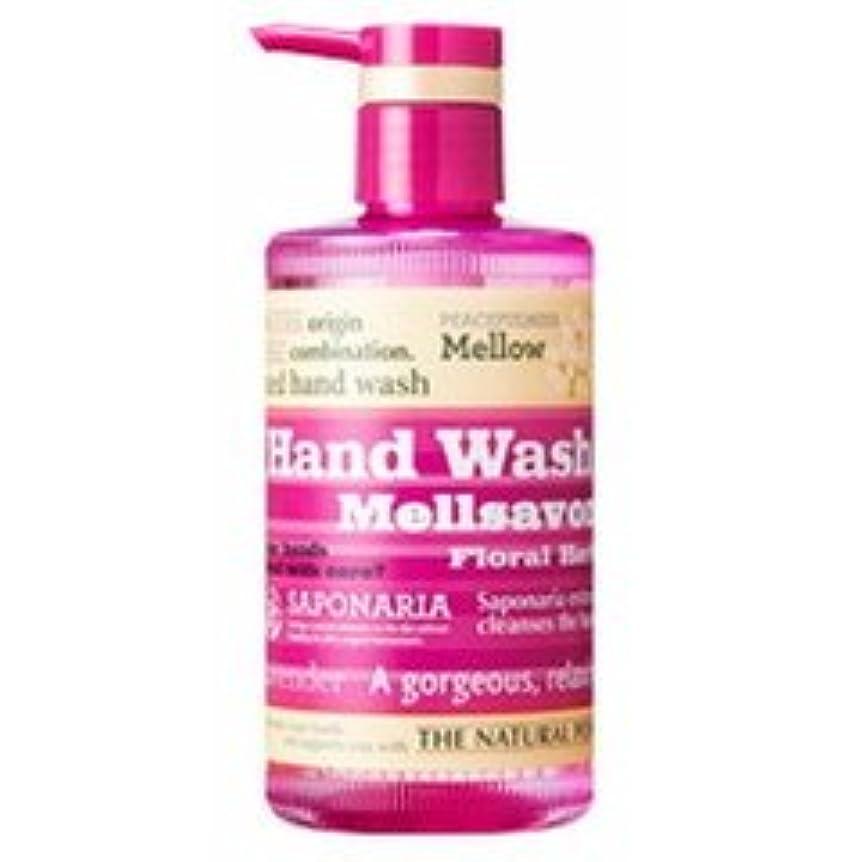 呼び起こす前件消毒するメルサボン 薬用ハンドウォッシュ フローラルハーブ