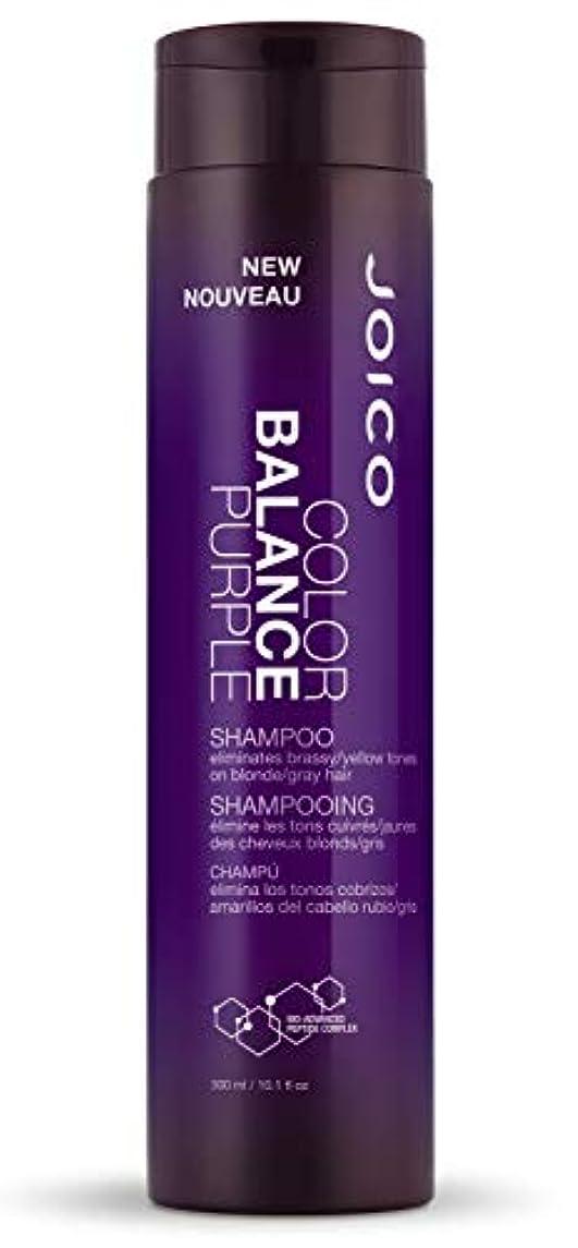 延ばす六月肉腫ジョイコ Color Balance Purple Shampoo (Eliminates Brassy/Yellow Tones on Blonde/Gray Hair) 300ml/10.1oz並行輸入品