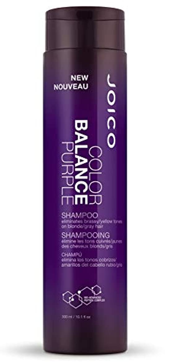 ずらす許されるお酢ジョイコ Color Balance Purple Shampoo (Eliminates Brassy/Yellow Tones on Blonde/Gray Hair) 300ml/10.1oz並行輸入品