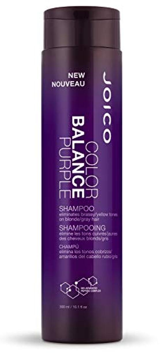 自殺遷移歩行者ジョイコ Color Balance Purple Shampoo (Eliminates Brassy/Yellow Tones on Blonde/Gray Hair) 300ml/10.1oz並行輸入品
