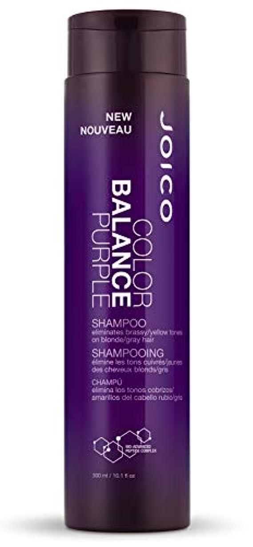 ジョイコ Color Balance Purple Shampoo (Eliminates Brassy/Yellow Tones on Blonde/Gray Hair) 300ml/10.1oz並行輸入品