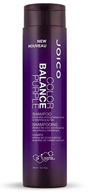 内向き手正義ジョイコ Color Balance Purple Shampoo (Eliminates Brassy/Yellow Tones on Blonde/Gray Hair) 300ml/10.1oz並行輸入品