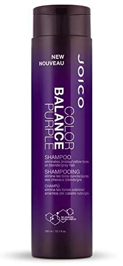 巨人引き潮摂動ジョイコ Color Balance Purple Shampoo (Eliminates Brassy/Yellow Tones on Blonde/Gray Hair) 300ml/10.1oz並行輸入品