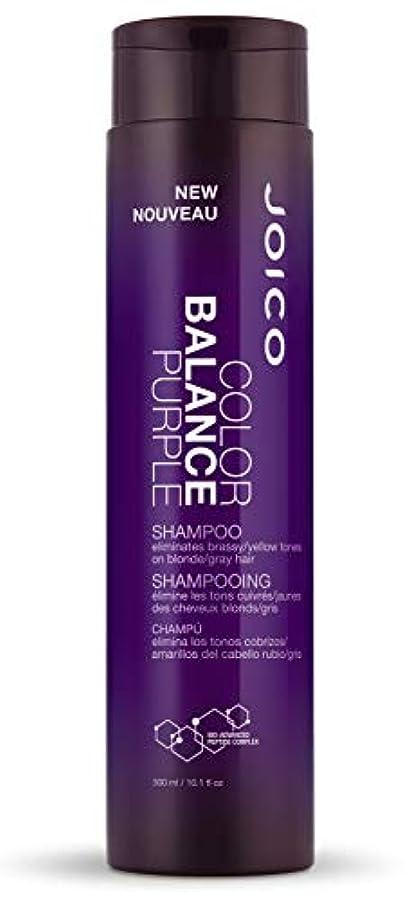 新聞気づかない年齢ジョイコ Color Balance Purple Shampoo (Eliminates Brassy/Yellow Tones on Blonde/Gray Hair) 300ml/10.1oz並行輸入品