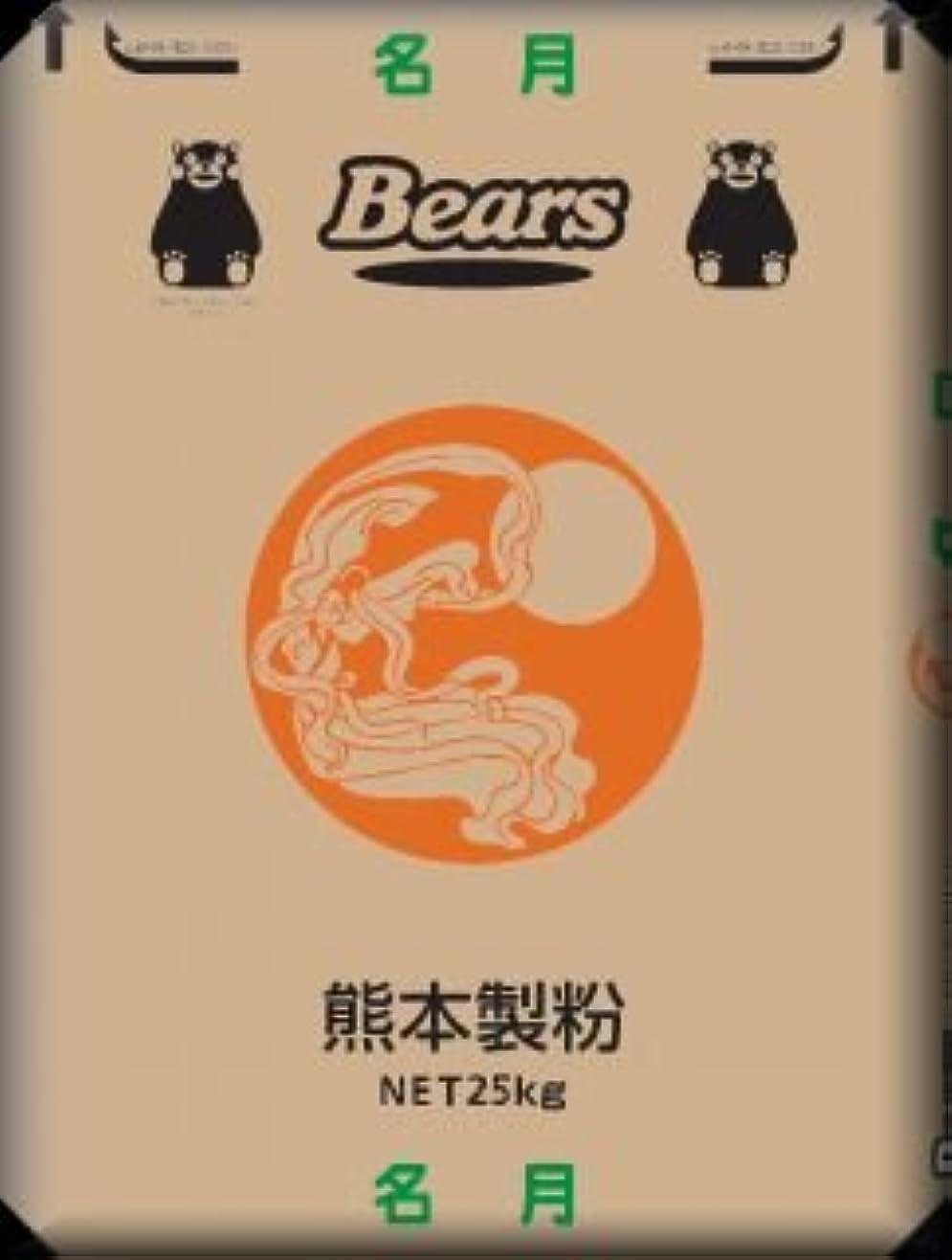不忠動的芝生国産 【 薄力粉 】 高級和菓子用粉 名月 25kg 業務用 小麦粉