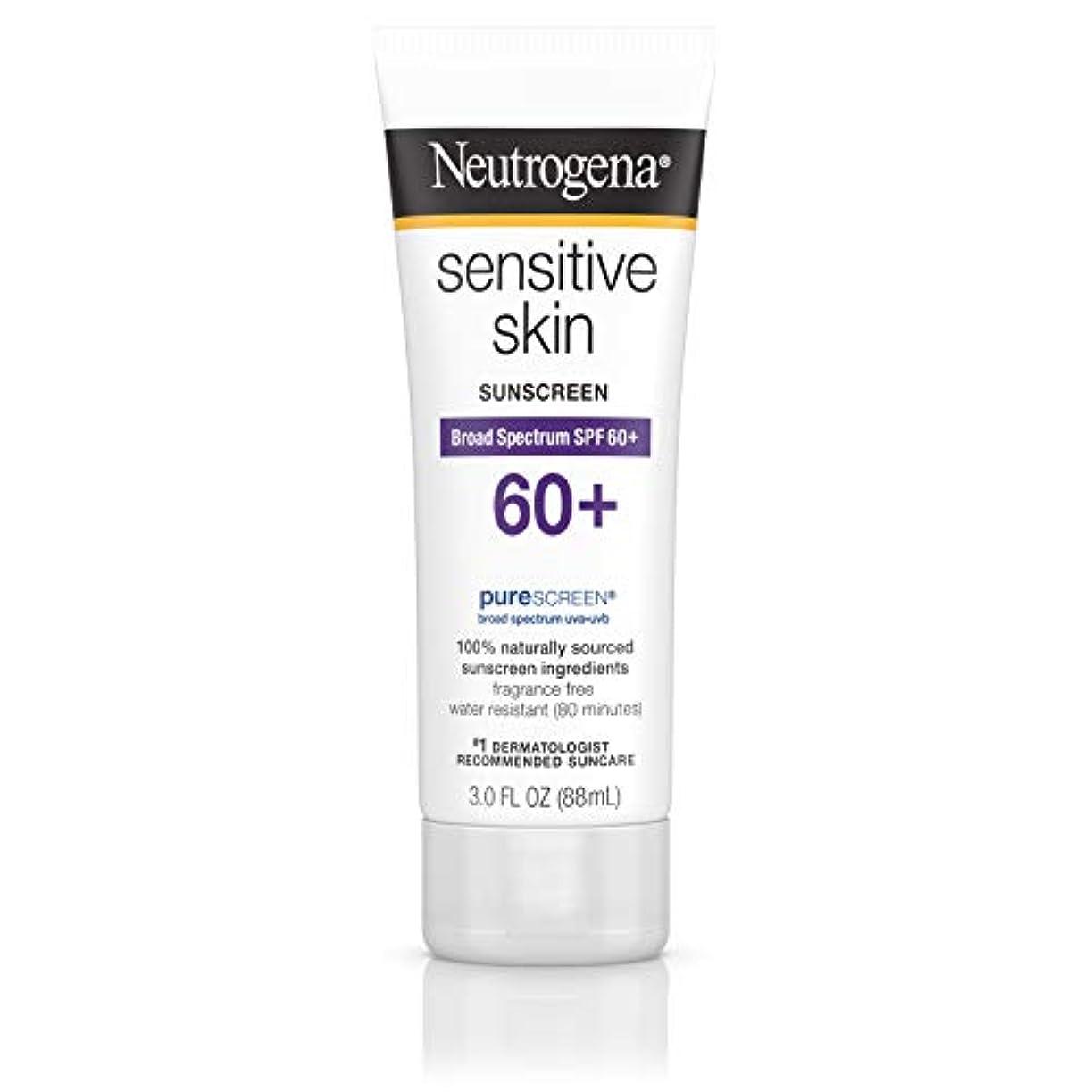 セミナー悲劇奨励しますNeutrogena 敏感肌日焼け止めローションSPF 60 + 3オズ