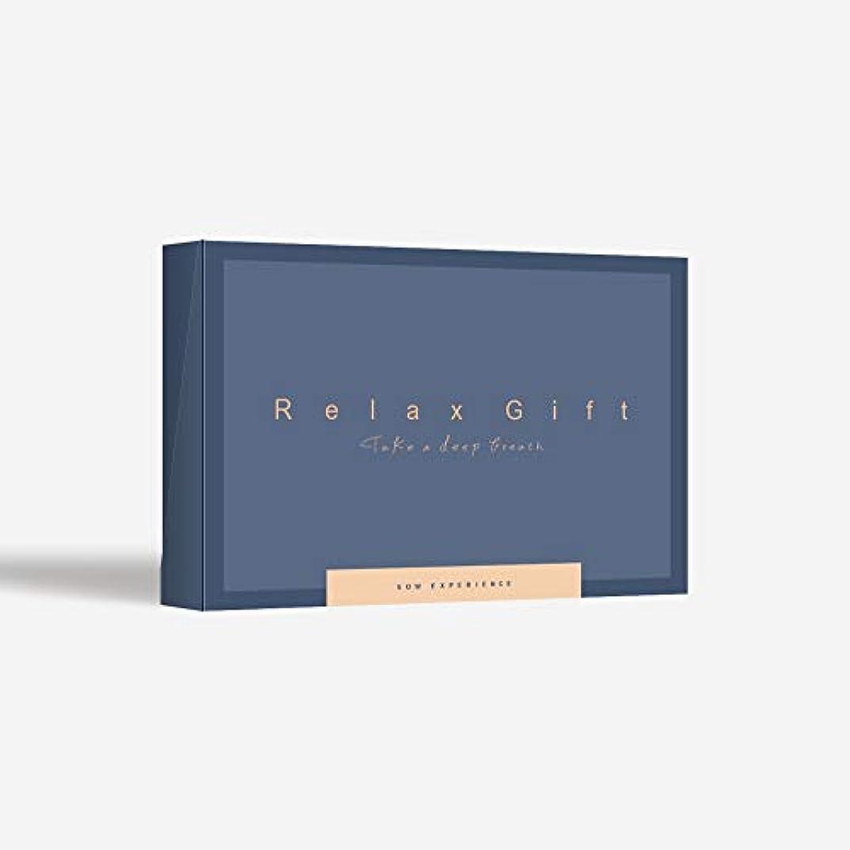宅配便またはどちらかシプリーSOW EXPERIENCE(ソウ?エクスペリエンス) 体験型カタログギフト Relax Gift(BLUE)