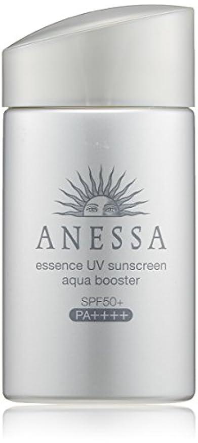 アネッサ エッセンスUV アクアブースター (SPF50+?PA++++) 60mL