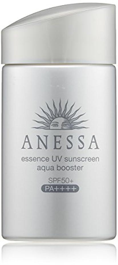 ありがたいプロテスタント補償アネッサ エッセンスUV アクアブースター (SPF50+?PA++++) 60mL