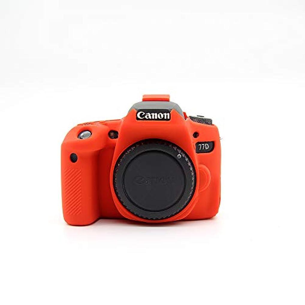 爆発する代替案付属品Canon キヤノン PEN EOS 77D カメラカバー シリコンケース シリコンカバー カメラケース 撮影ケース ライナーケース カメラホルダー、Koowl製作、外観が上品で、超薄型、品質に優れており、耐震?耐衝撃?耐磨耗性が高い (レッド)