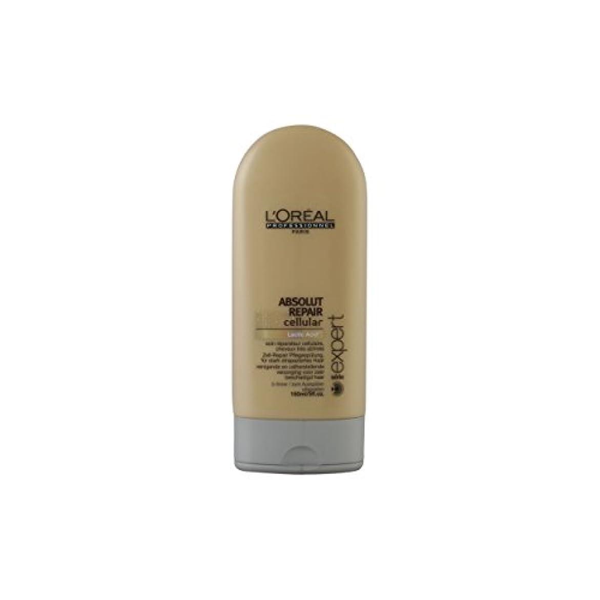 表面的な購入咽頭ロレアル プロフェッショナル セリエエクスパート アブソルートリペア リピディアム コンディショナー 150ml(並行輸入品)