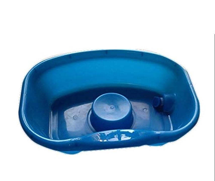 事化学薬品マガジンシャンプー盆地医療厚手のプラスチック製ベッド休憩用ヘアコンディショナートレイは、障害のある高齢患者のための支援ツール