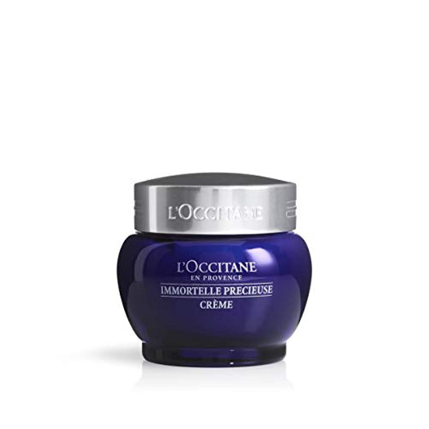 密接に毎月複数ロクシタン(L'OCCITANE) イモーテル プレシューズクリーム 50ml